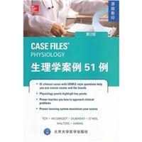 生理学案例51例  第2版  原版影印  英文_(美)拖伊编_2014年