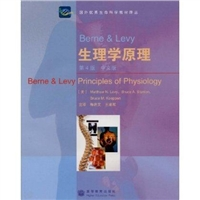 Berne&Levy 生理学原理 第4版_(美)利维著_梅岩艾译_2008年