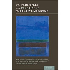 The Principles and Practice of Narrative Medicine(叙述医学的原理和实践)