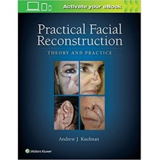 Practical Facial Reconstruction (实用面部重建)