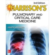 "Harrison""s Pulmonary and Critical Care Medicine 3rd Edition(哈里森呼吸及危重症医学 第3版)"