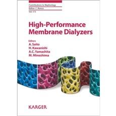High-Performance Membrane Dialyzers(高性能膜透析仪)