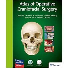 Atlas of Operative Craniofacial Surgery(颅面外科手术图集)